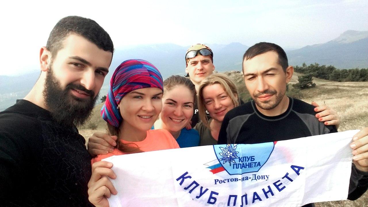 «Селфи Крым» или «Как провести выходные в хорошей компании» Автор - Гура Екатерина