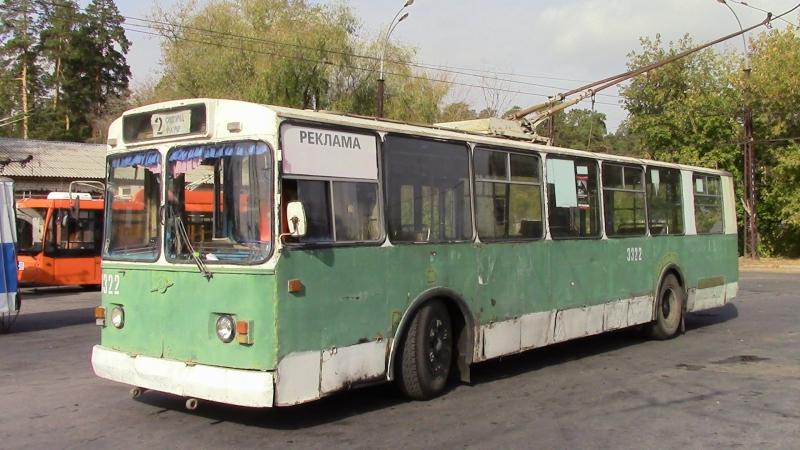 Обзор троллейбуса Зиу 682 в г Тольятти