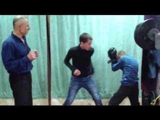 Драка. Как научиться драться. Как выйти из глухой защиты