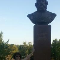 Ирина Азнабаева