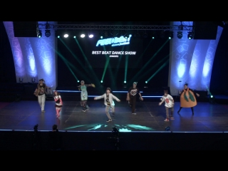 Feel the Beat '2015 | Best BDS_Juniors - 10