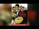 Американский пирог 3 Свадьба (2003) | American Wedding