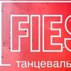 FIESTA танцевальная школа студия в центре Томска