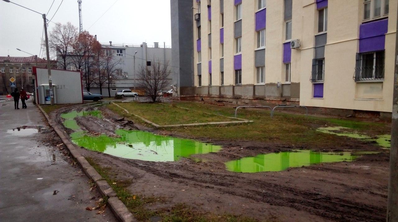 Город будующего Харьков