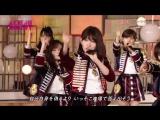 AKB48 - Shoot Sign (AKB48 SHOW! ep 146 от 01 апреля 2017)