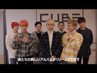 [MESSAGE] 29.11.2016: Сообщение BTOB в честь релиза первого японского альбома