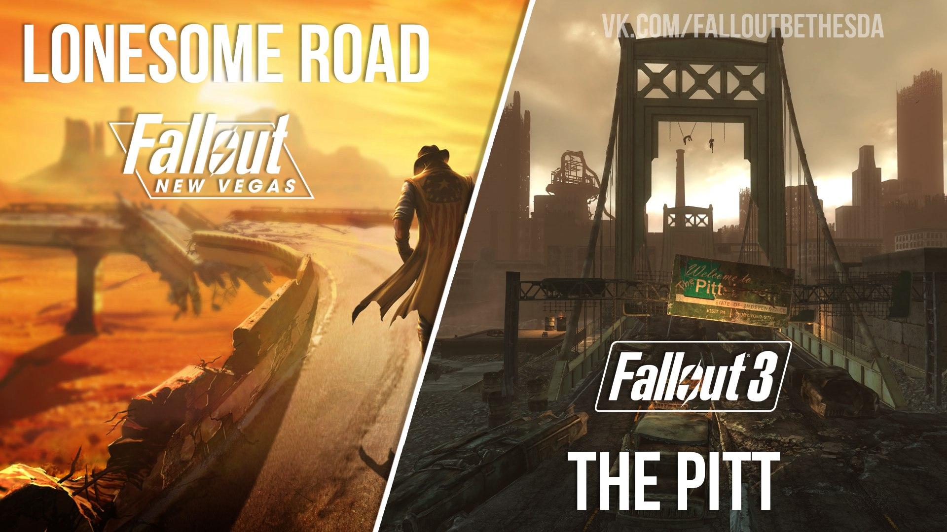 Какое из DLC вам понравилось больше?