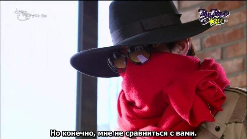 [Big Boss] 12 мужчин в году _ Twelve Men in a Year (11_16) (рус.саб)