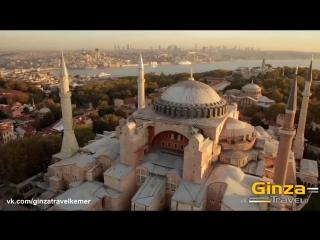 Стамбул | Istanbul | Экскурсии в Турции из Кемера от «Ginza Travel»