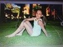 Алена Косторная фото #36