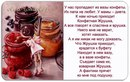 Алена Косторная фото #34