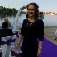 Марина Кучерявая