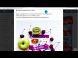 Итоги от 15.11.2016. Конкурс на 48 часов. Jelly Belly Fruit Bowl.