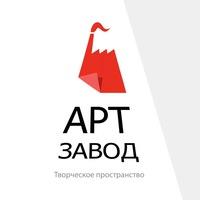 Логотип artprostranstvo