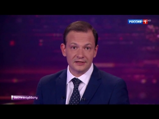 Член сына - Фэйл в прямом эфире телеканала Россия.