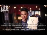 The Shadowhunters Cast Creates Their Own Runes | RUS SUB | HS