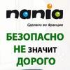 NANIA RUSSIA | НАНЯ РОССИЯ | WWW.NANIA-RUSSIA.RU