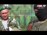 Донецк. Передача трупов украинских солдат. Эксклюзив. Часть первая
