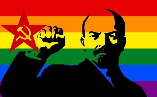 Великая октябрьская сексуальная революция