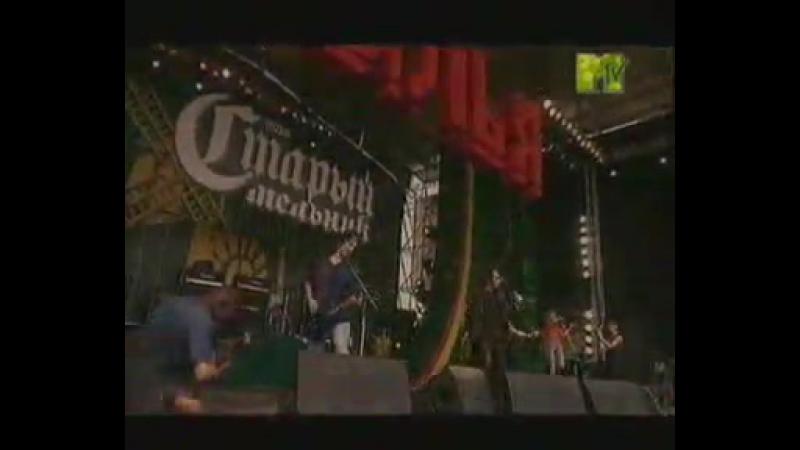 16. Король и Шут Крылья 2003