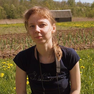 Анечка Ярлыкова