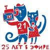 ТВ-21 Мурманск