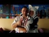 Поздравление от Василька и Котика
