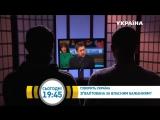 Изнасилована по собственному желанию? | Говорит Украина