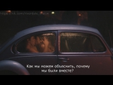Riverdale / Ривердейл трейлер RUS SUB