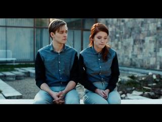 Седьмой (2015) HD фантастика