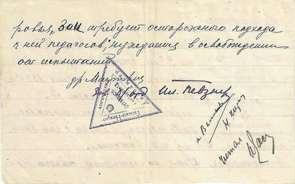 Либерал Бильжо нагло клевещет на Зою Космодемьянскую и прекрасно себя чувствует