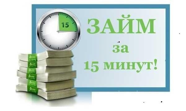 http://josazaem.tk -Super3aeм!-!)