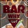 WhyNot бар