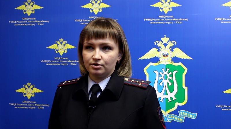 В Нефтеюганске полицейские изъяли из незаконного оборота около 3 килограммов 400 граммов синтетических наркотиков