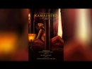 Камасутра 3D (2016)  