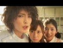 Озорной поцелуй Любовь в Токио ep 5 - s 2 Япония