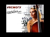 Юлия Ласкер - Я cмогу (Rocket Fun Remix) Preview