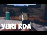 Desire Yuri RDA от everzon.com - весьма