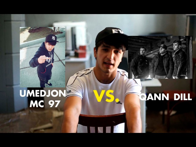 ВЫЗОВ Видео баттл Umedjon MC 97 vs. Qann DiLL (RAP.TJ)