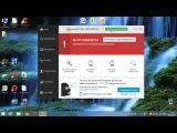 Как продлить активацию/зарегистрировать антивирус Аваст ( Avast Free )
