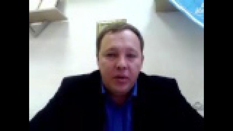 Отзыв партнера Владимира Попова - Кужнуров Александр (BestUrist)