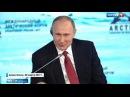 Путин пошутил про горячих финских парней
