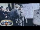 Нереальная история - Разведчик Вася Клубникин - Ценители прекрасного