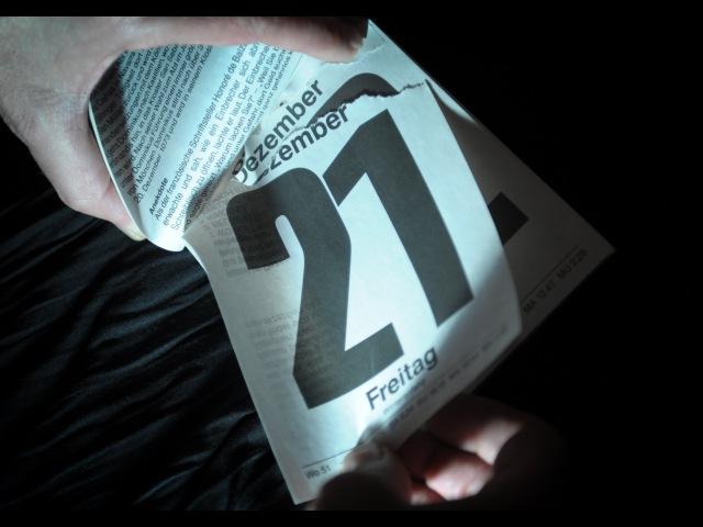 2012-12-08 Конец света.