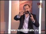 Эдуард Видный - Я и Ты