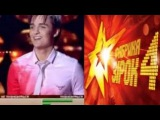 Фабрика звёзд 4 Украина Евгений Белозёров и Tomas N'Evergreen