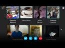 Жеребьёвка Осенней серии Skype-игр ЧтоГдеКогда
