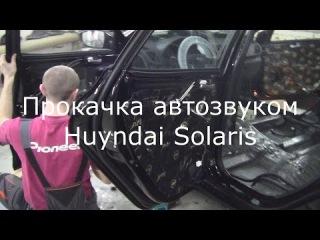 Прокачка Hyundai Solaris 2016г - Процесс