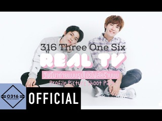 [REAL TV] 316 Three One Six Ep.2 จริงแท้แน่นอน PROFILE PICTURE SHOOT (ENG)(KOR)