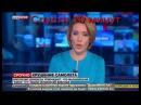 17.07.14 - Lifenews сообщил, что 'ополченцы' сбили АН-26, позже узнали, что это Боинг-777.